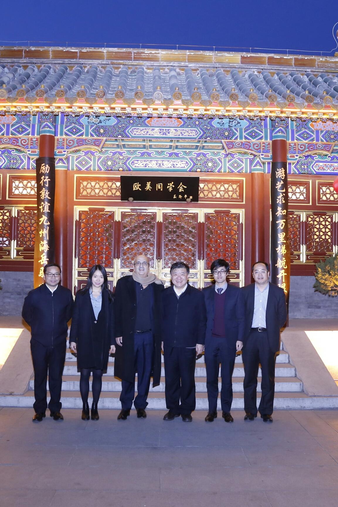 Pr Daniel Cohen , Chen Zhu, Xianding Ma et à la Cité Interdite