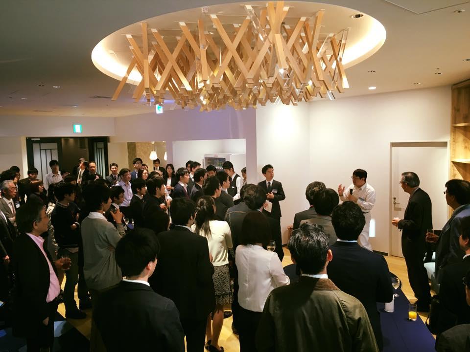 Nihonbashi Life Science Symposium © LINK-J