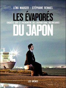 les-evapores-du-japon-vf-p12