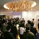 A life sciences hub in the heart of Tokyo